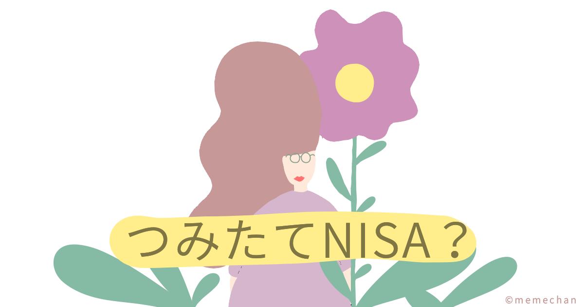 aboutnisa
