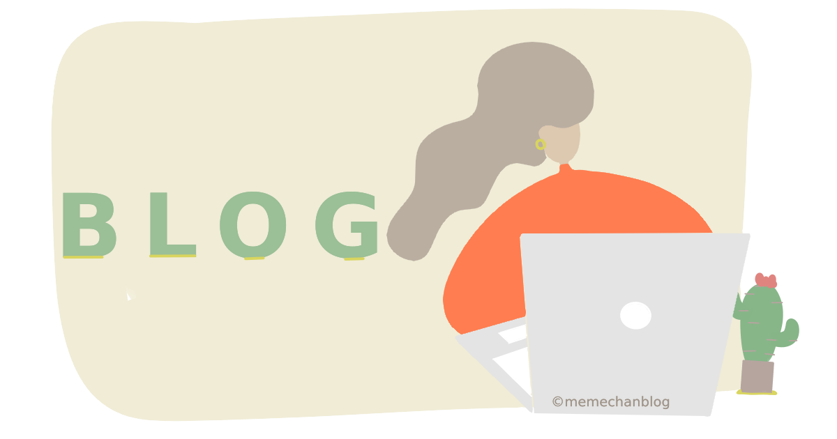 blog-202106